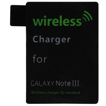 相容QI無線充電盤感應貼片-Note3專用