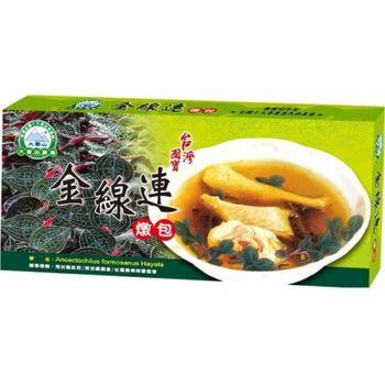 【大雪山農場】金線蓮燉包3盒+北蟲草燉包3盒