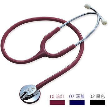 【全球醫療】精國聽診器  spirit 專業級卓越單面聽診器