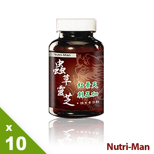 【Nutri-Man】高活性冬蟲夏草10入回購優惠組