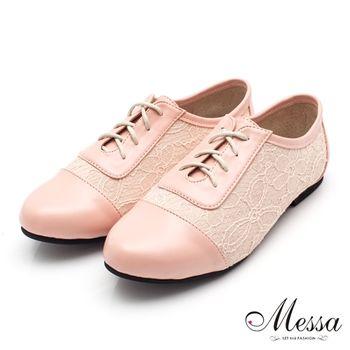 【Messa米莎】(MIT)流行風尚蕾絲拼接內真皮牛津鞋-粉紅色
