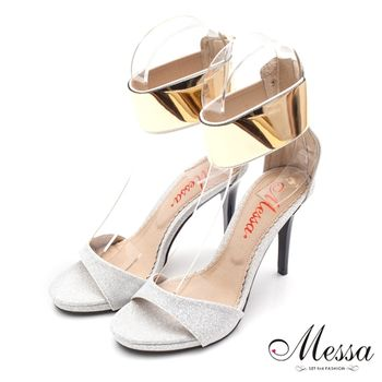 【Messa米莎】(MIT)未來感前衛銀蔥內真皮高跟涼鞋-銀色