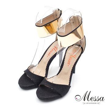 【Messa米莎】(MIT)未來感前衛銀蔥內真皮高跟涼鞋-黑色