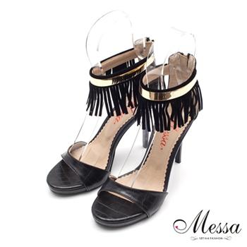 【Messa米莎】(MIT)注目流蘇鱷魚紋內真皮高跟涼鞋-黑色