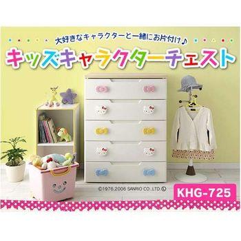 【日本製】Hello Kitty 五層收納櫃KHG-725H