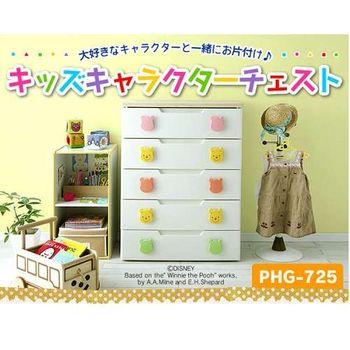 【日本製】迪士尼小熊維尼 PHOO 五層收納櫃PHG-725H