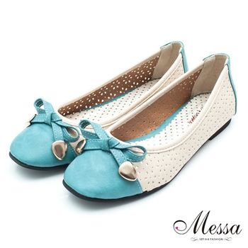 【Messa米莎】(MIT)雙色拼接鏤空內真皮平底包鞋-藍色