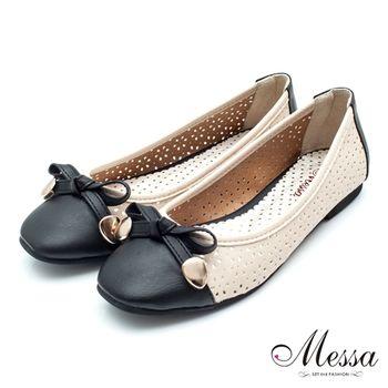【Messa米莎】(MIT)雙色拼接鏤空內真皮平底包鞋-黑色