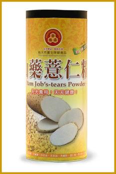 【金瑞益】山藥薏仁粉 650公克*12罐/箱