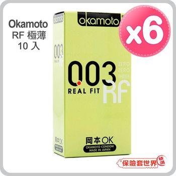 【保險套世界精選】岡本.003RF極薄貼身保險套(10入X6盒)