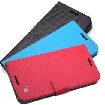 Redberry HTC Desire 816 甜漾簡約立架式皮套