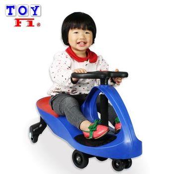 【Toy F1】快樂兒童搖擺扭扭車(高耐重力)