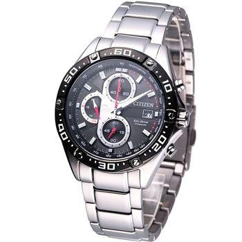 CITIZEN 光動能 超級【鈦】計時腕錶 CA0030-52E
