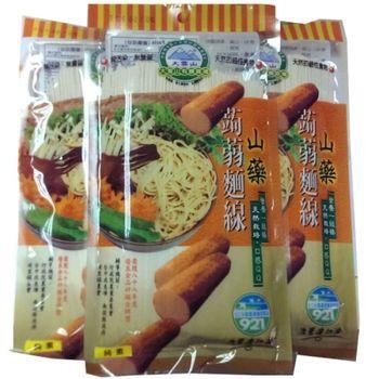 【大雪山農場】山藥蒟蒻麵線(250gx6包)