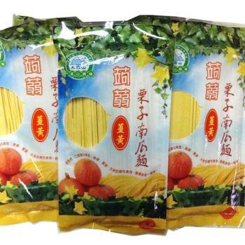 【大雪山農場】蒟蒻薑黃栗子南瓜麵線(250gx6包)