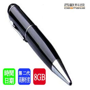 【西歐科技】數位錄影音筆 (P1000 8G)