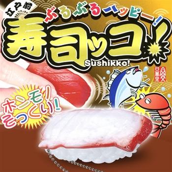 【日本NPG】SUSHI壽司造型震動按摩器-章魚壽司