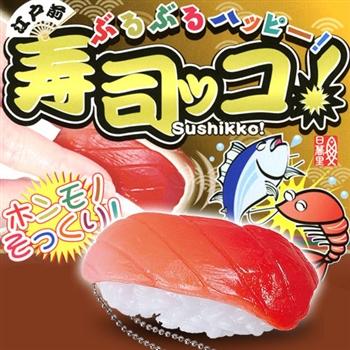 【日本NPG】SUSHI壽司造型震動按摩器 鮪魚壽司