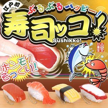 【日本NPG】SUSHI壽司造型震動按摩器(壽司組)