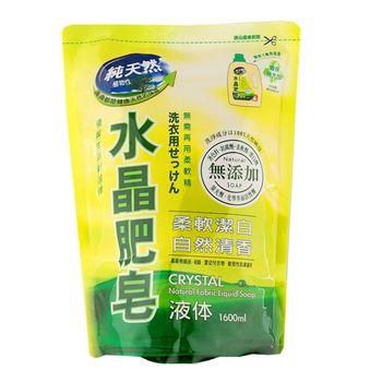 【南僑】水晶肥皂液體補充包1.6Lx6入/箱