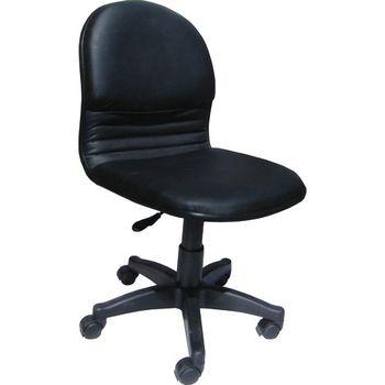 【凱堡】氣壓式皮面辦公椅/電腦椅