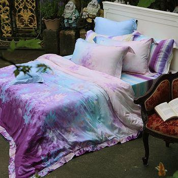 【義大利La Belle】璀璨晶艷天絲雙人八件式兩用被床罩組
