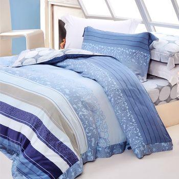 【義大利La Belle】天籟之音天絲雙人八件式兩用被床罩組