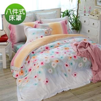 【義大利La Belle】繽紛花季天絲加大八件式兩用被床罩組