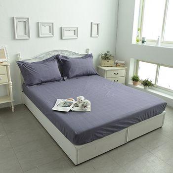【KOSNEY】 品味藍 頂級精梳棉色織緹花雙人三件式枕套+床包組