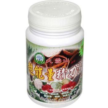 【大雪山農場】超能量精力湯粉 300gx3罐