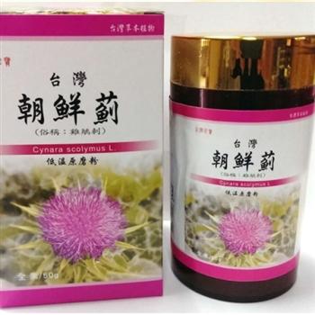 【大雪山農場】台灣朝鮮薊(雞角刺)原磨粉 50mlx2罐