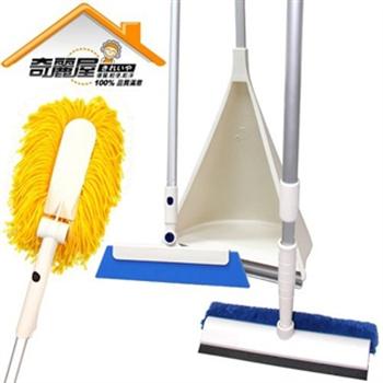 【奇麗屋】奇麗掃優質居家清掃組