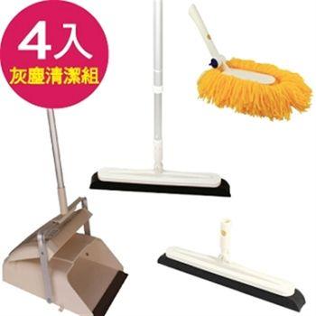【奇麗屋】奇麗掃灰塵清潔組贈魔乾纖維抹布5入