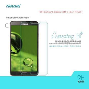 三星Note3 Neo N7505鋼化保護膜Amazing H+