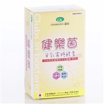 【日本原廠半乳寡糖】 健樂菌-半乳寡糖酵素【7+1盒順暢多多組】
