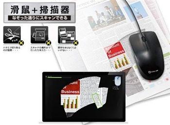 KING JIM-錦宮滑鼠型文件掃描器