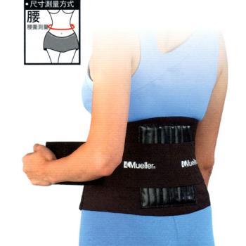【MUELLER】腰部護具護腰(黑/MUA4581)