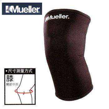 【MUELLER】Neoprene閉合式膝關節束套護膝(一雙)