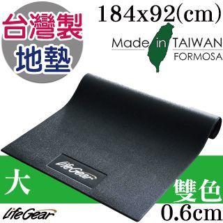 【來福嘉 LifeGear】88302 台製6mm隔音避震防刮瑜珈地墊