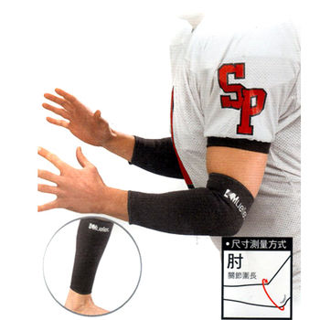 【MUELLER】加長型肘關節護套(黑色/一雙)