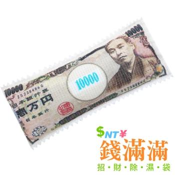 【JoyLife】 錢滿滿可重複防霉除濕袋~日幣80克