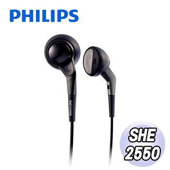 PHILIPS 飛利浦 耳塞式耳機 SHE2550
