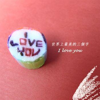 【papabubble】西班牙手工糖(I love you 6包)