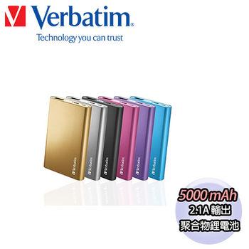 Verbatim 威寶 5000mAh 2.1A 超薄鋁合金行動電源