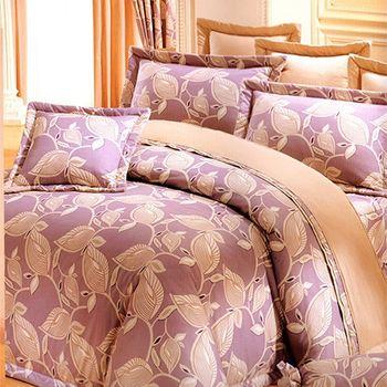 【KOSNEY】紫花愛戀活性精梳棉台灣製加大六件式床罩組