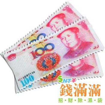 【JoyLife】超值3入錢滿滿可重複防霉除濕袋~人民幣80克