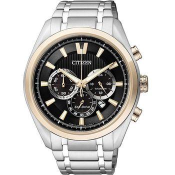 CITIZEN Eco-Drive三眼計時腕錶CA4015-54E