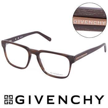GIVENCHY 法國魅力紀梵希都會玩酷仿木紋潮框平光眼鏡(玳瑁)