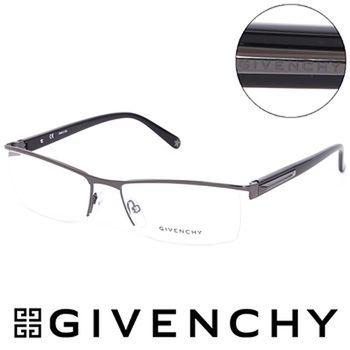 GIVENCHY 法國魅力紀梵希都會玩酷復古金屬光學鏡框(黑) G