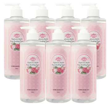KilaDoll玻尿酸玫瑰保濕化妝水【加1元多1件】(6+1瓶)